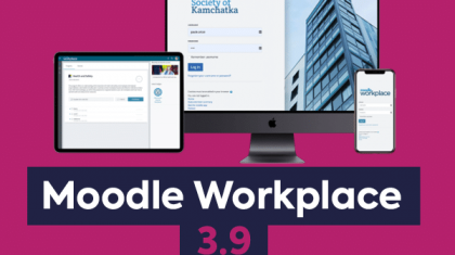 Moodle Workplace 3.9